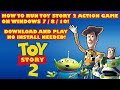 How to run Toy Story 2 on PC! (works on Windows 7/8/10) (Download and Play No Install Needed)