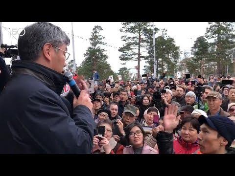 В Улан-Удэ состоялся митинг за честные выборы и против полицейского произвола