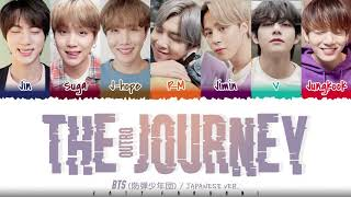 BTS (防彈少年團) - 'OUTRO : The Journey' Lyrics [Color Coded_Kan_Rom_Eng]