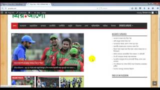 How To Create category at Wordpress Bangla