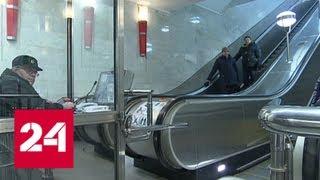 Видеонаблюдение с распознаванием лиц: первые результаты в столичном метро - Россия 24