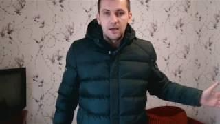 fb3447c4 Удлиненные мужские куртки и пуховики купить. Цены интернет-магазинов ...