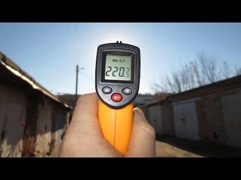 Измеряю температуру неба и солнца - дистанционный термометр