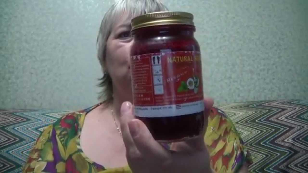 Тайские бальзамы от боли в суставах. Купить лечебные бальзамы ➤➤ низкая цена ✈ доставка по всей украине (киев. Красный тайский бальзам.