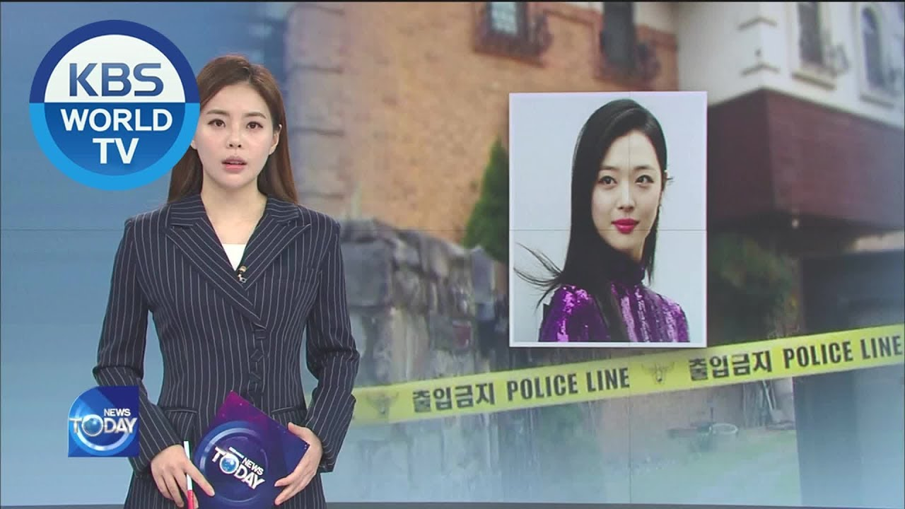 Download Sulli has passed away [KBS WORLD News Today / ENG / 2019.10.15]