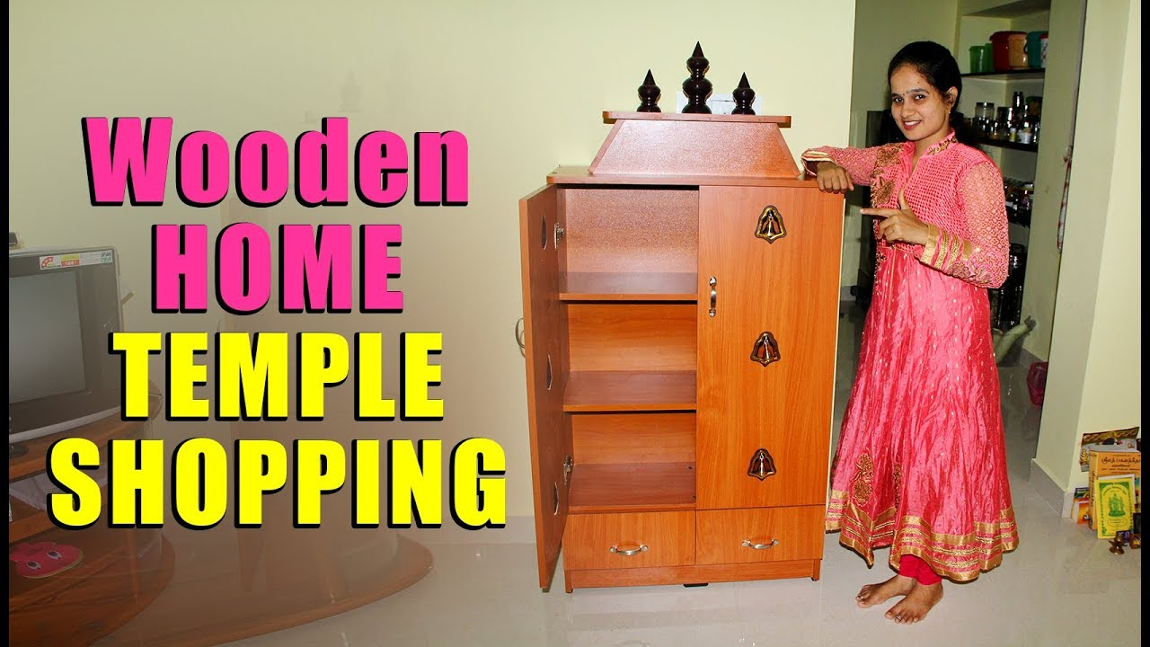 Handicrafts Wooden Home Temple Shopping   Pooja Mandir   Handcrafted Wooden  Temple for Pooja Room