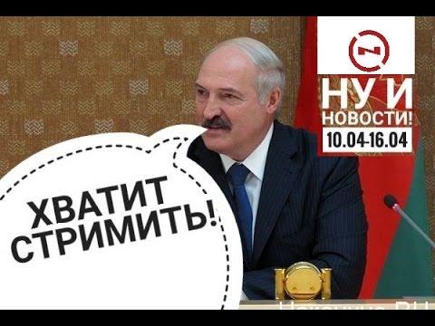 знакомство с эмо белоруси