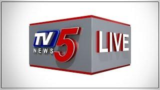 TV5 Telugu LIVE || RRR Arrest