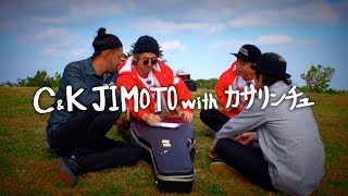 C&K -JIMOTO with カサリンチュ