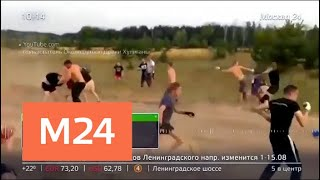 Смотреть видео Убийство болельщика ЦСКА шокировало фанатов - Москва 24 онлайн