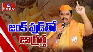 Doctors Response On Raja Singh Controversial Comments Over Online Food | hmtv Ground Report