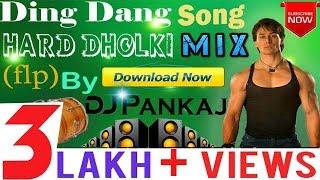 Ding Dang Song Hard Dholki Remix By Dj Pankaj    Flp Download Now    Hindi Video    Fl Studio   