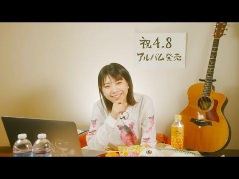 山崎あおい YouTube LIVE #2 ~即興ソングを作ります~