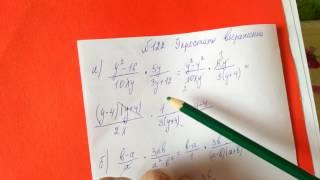 122 Алгебра 8 класс, упростите выражение, умножение дробей примеры