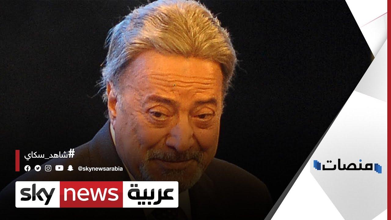 حقيقة نقل الفنان يوسف شعبان للعناية المركزة بسبب إصابته بكورونا | منصات  - نشر قبل 20 ساعة