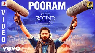 The Sound Story Pooram Song | Resul Pookutty | Rajeev Panakal