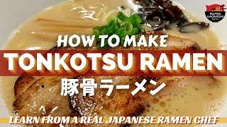How to make Tonkotsu Ramen 豚骨ラーメン