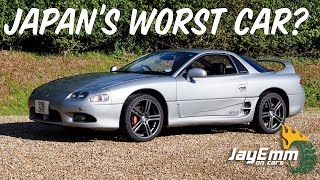 My Gran Turismo Dream Car! But Is The Mitsubishi GTO MR Really That Bad? (Review)