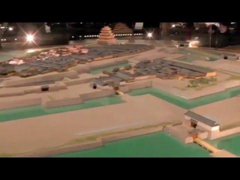 """EDO-TOKYO MUSEUM """"surrounding the Edo Castle"""" Yokoami, Sumida-ku, Tokyo"""