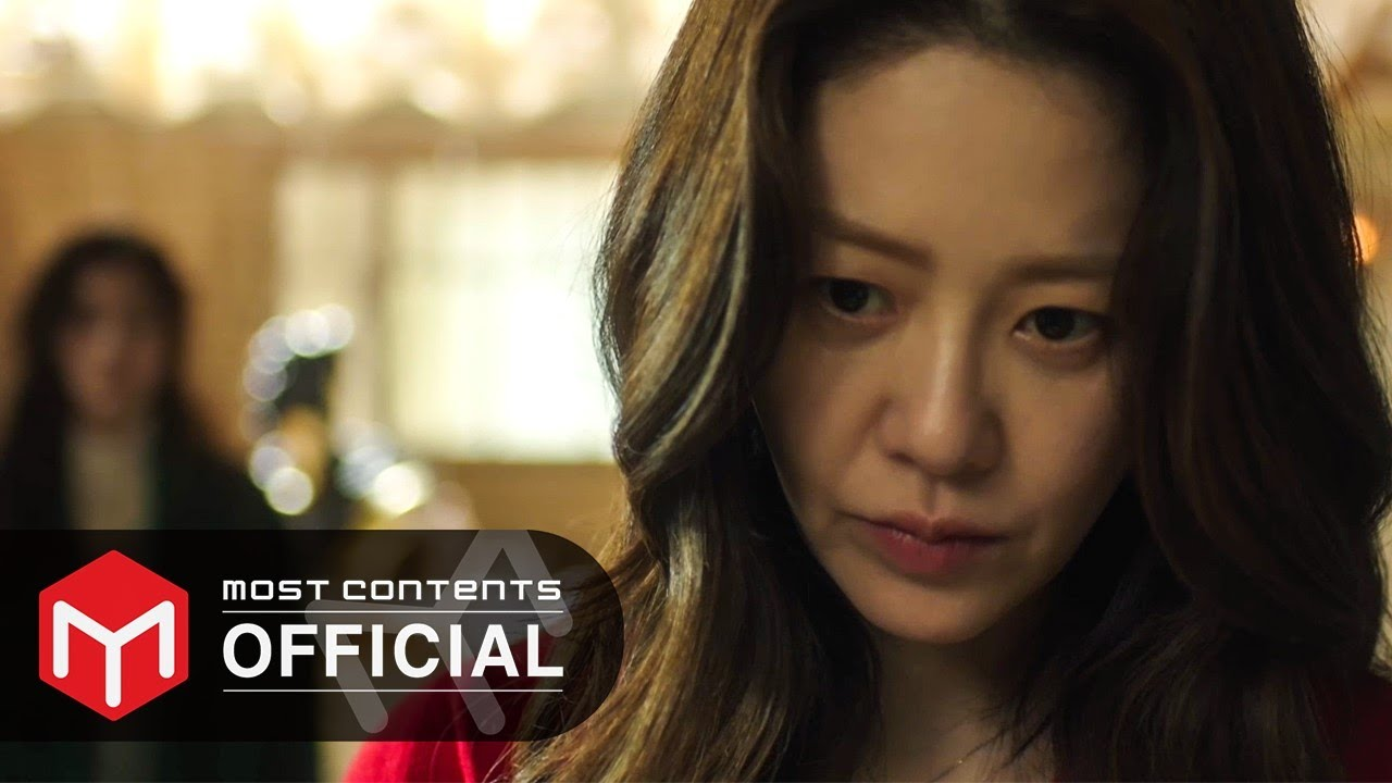 [M/V] 사비나앤드론즈 - Moving Away :: 너를 닮은 사람(Reflection of You) OST Part.1