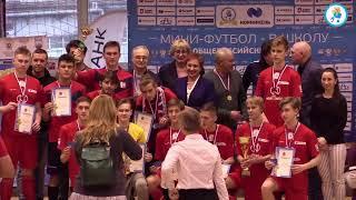 Мини футбол в школу Санкт Петербург 18 02 2020 Старший возраст