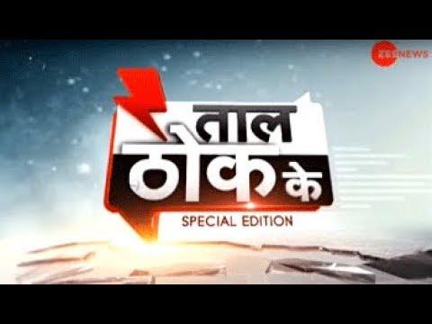 Watch: Taal Thok Ke special election edition from Etawah, Uttar Pradesh