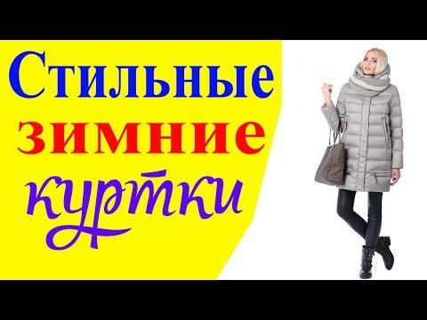 Мерлин.Тверь. Кожаные куртки и дубленки.из YouTube · Длительность: 2 мин2 с  · Просмотры: более 4.000 · отправлено: 18.11.2011 · кем отправлено: SalonMerlin