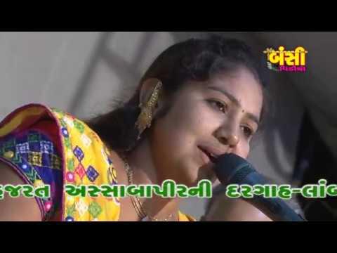 Gayuna Govadya and Ladki    Rasmita Rabari