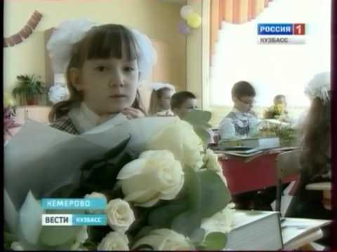 В Кемерове открылась цифровая школа