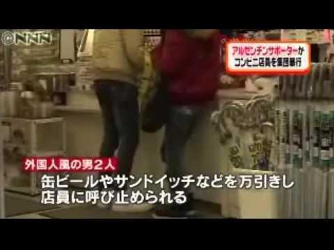 Por este lamentable hecho, hinchas de River no son bienvenidos en Japón