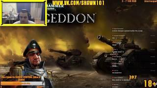 18 Шон играет в Warhammer 40k: Armageddon (Все очень плохо)