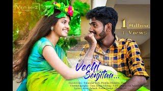 Vechi Senjitaa Shortfilm   Yuhendar Yuhi   Pranika Dhakshu   Doss   Tony  