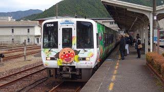 【走行音】特急南風24号 窪川→高知 2000系(アンパンマン列車) 2019.1.5