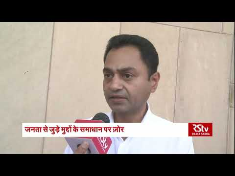 Will raise the issue of unemployment, says newly elected Cong MP Nakul Nath