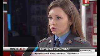 Крупнейшую партию белорусских сигарет пытались незаконно  вывезти. Зона Х