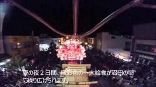 沼田町の四季をご紹介します。