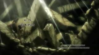 Kurozuka Opening - Sub español [dd full version]