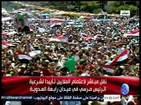 من رابعة العدوية : شباب المغرب يتظاهرون امام البرلمان المغربي تاييدا للرئيس مرسي