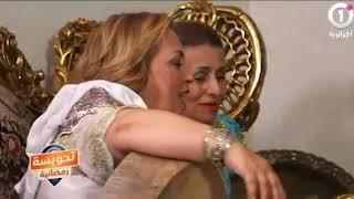 ما تراطيش شيراز ترقص مع فقيرات زهور سهرة رمضان عنابة عند الماشطة أميرة