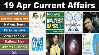 19 April 2019 PIB News, The Hindu, Indian Express - Current Affairs in Hindi, Nano Magazine by VeeR