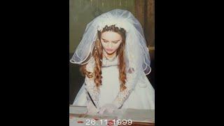 МОЯ АРМЯНСКАЯ СВАДЬБА...(26 ноября 1999 год)