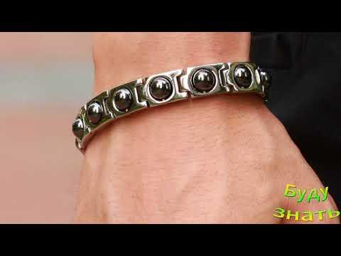 Магнитные браслеты Вредны? Зачем их НОСИТЬ?