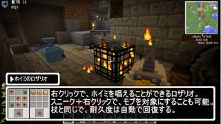 【Minecraft】ドラクエクラフトⅢ そして工業化へ... Lv.9【ゆっくり実況】