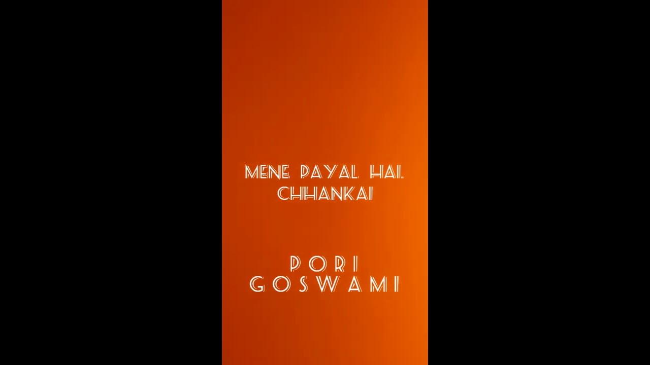 MAINE PAYAL HAI CHHANKAI || PORI GOSWAMI ||
