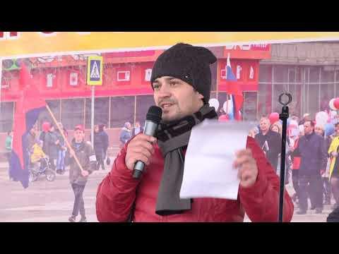 1 мая 2019 в Назарово Красноярского края отменили демонстрацию