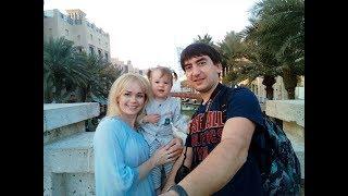 Отдых в Дубае Madinat Jumeirah/ Дубайская Венеция/ Global Village