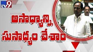 CM KCR speech at Telangana Assembly - TV9