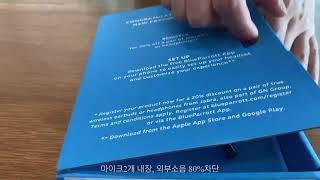 통화용 블루투스 헤드셋, 자브라 M300-XT