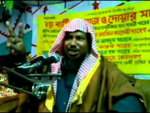 Lokhipur Raipur-1 Sheikh  Akramuzzaman(Call us-01766488033 or More information visit-www.attamass
