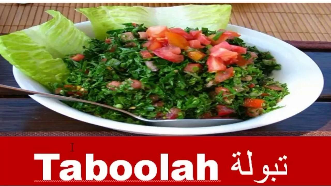 Spoken arabic 56 arabic food arabic claases in hindi urdu spoken arabic 56 arabic food arabic claases in hindi urdu ajkhanphd forumfinder Gallery
